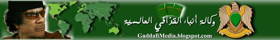 Gaddafi Media Blogspot
