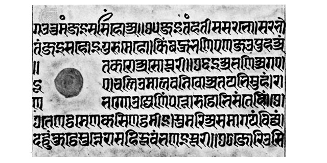 Books to Learn Sanskrit