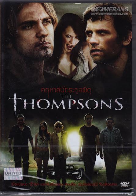 โหลดหนัง โหลดหนังฟรี The Thompsons (2012) คฤหาสน์ตระกูลผีดุ