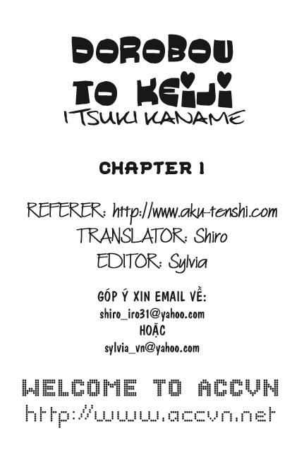 Dorobou to Keiji Chapter 1 - Trang 0