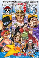 one piece manga 762