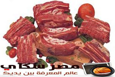 المدة القصوى لحفظ اللحوم فى الثلاجة
