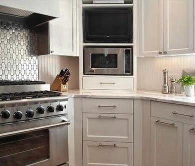 Fotos de cocinas dise ar mi cocina for Como disenar tu cocina
