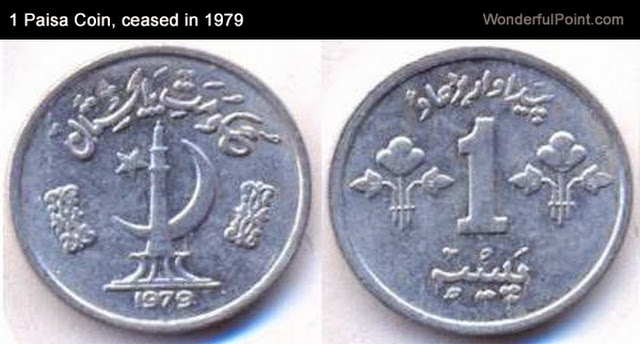 Image result for old pakistani paisa