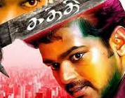 Kaththi 2014 LOTUS Tamil New Movie Watch Online