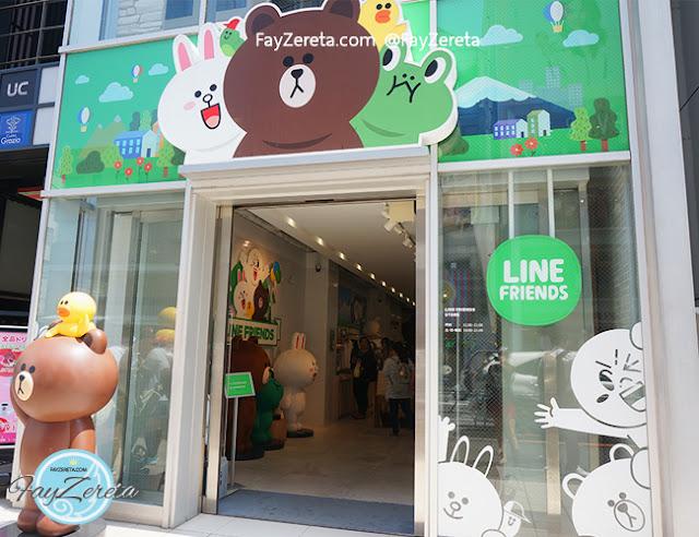 line store japan-1