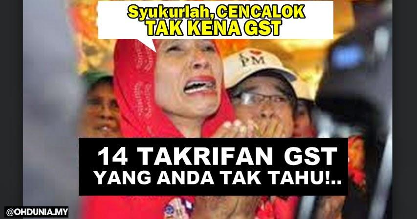 GST=Government Suka Tipu? dan 13 lagi takrifan GST yang aneh!..