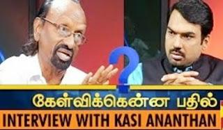 Kelvikkenna Bathil : Exclusive Interview with Kasi Ananthan 07/03/2015 Thanthi TV