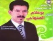 Boualam Senhaji