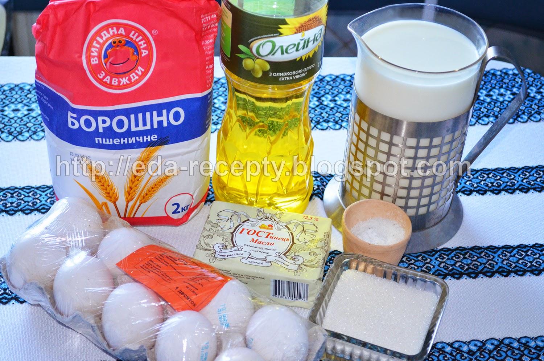 Блинчики тонкие на молоке: продукты
