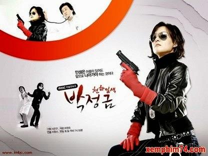 Thiên Hạ Đệ Nhất Park Jung Geum ...