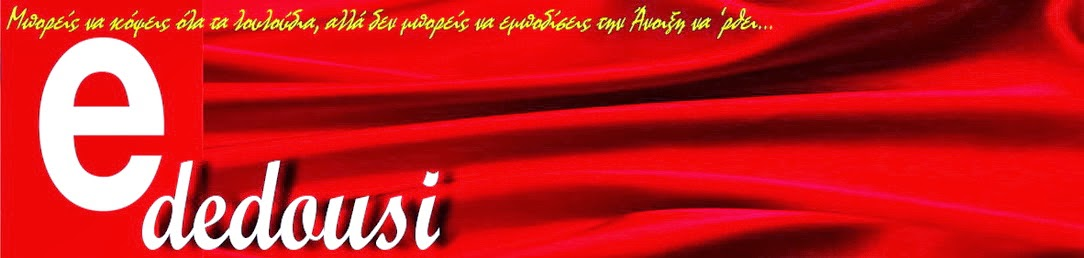 Dedousi Eleni