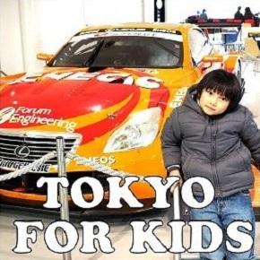 Tokyo For Kids