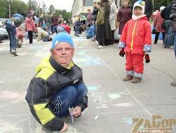 Кравчук первый президент Украины