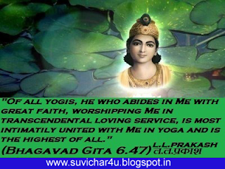 Of all yogis, he who abides in me with great faith, worshipping me in transcendental loving service, is most intimately united with me in yoga and is the highest of all.