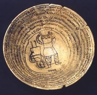 Aramaic Bowl Spells 1