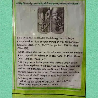 http://2.bp.blogspot.com/-e54OGXWnNVw/UoXQjV3vTCI/AAAAAAAAh48/gwq0yC_LJaI/s400/jolly+shandy+arak_billyinfo1.jpg