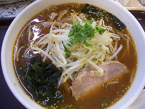 Miso Ramen Recipe |Japanese Food Recipes