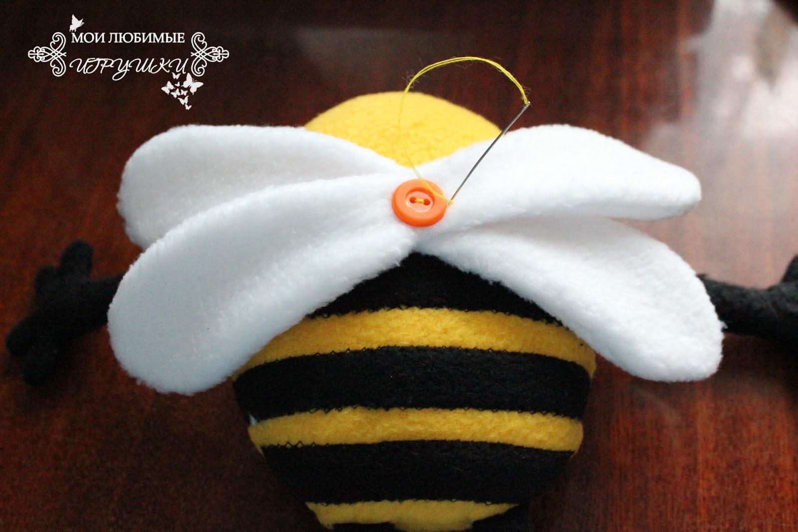 Мягкая игрушка пчёлка своими руками 10