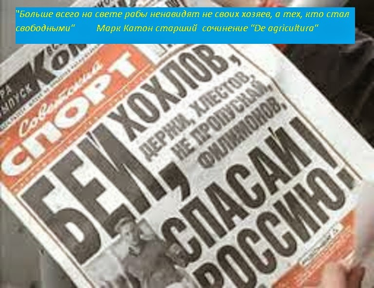 """Досье на нардепа, первого зампредседателя фракции """"Блок Петра Порошенко"""" Игоря Кононенко - Цензор.НЕТ 9376"""