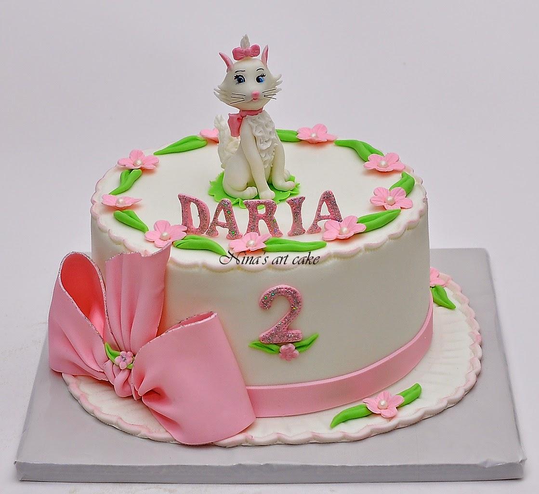 """Tort """"pisicuta Marie"""" pentru Daria"""
