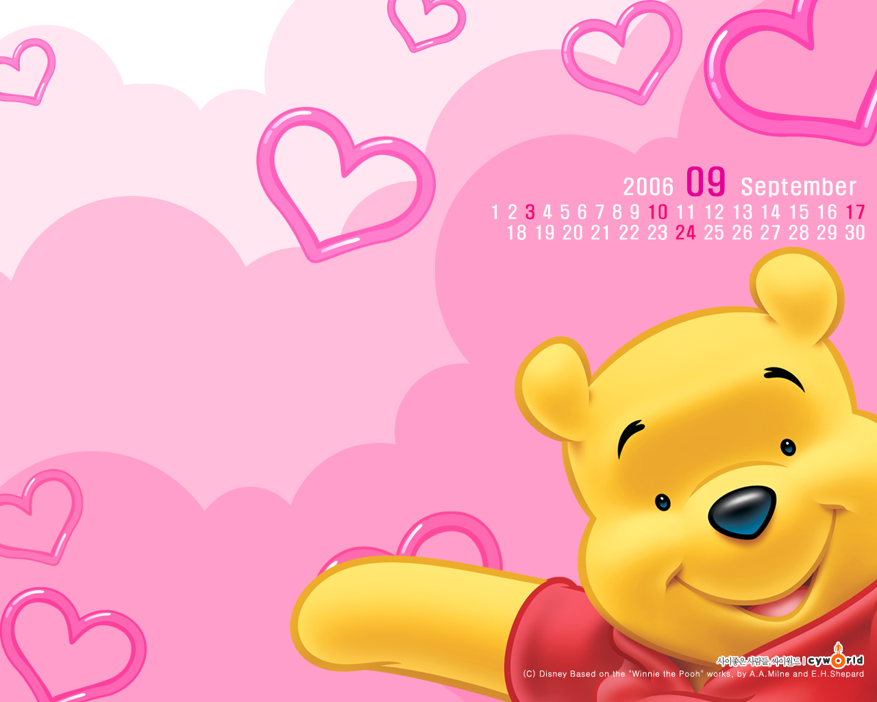 http://2.bp.blogspot.com/-e5XJQz17Gao/TscLkK_wlcI/AAAAAAAAAmw/j0buML8rcCg/s1600/winnie-the-pooh-hd-8-772300.jpg