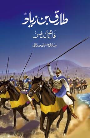 Tariq bin Ziyad Penakluk Spanyol