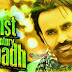 21ST CENTURY SAADH LYRICS - BABBU MAAN MP3 SONG