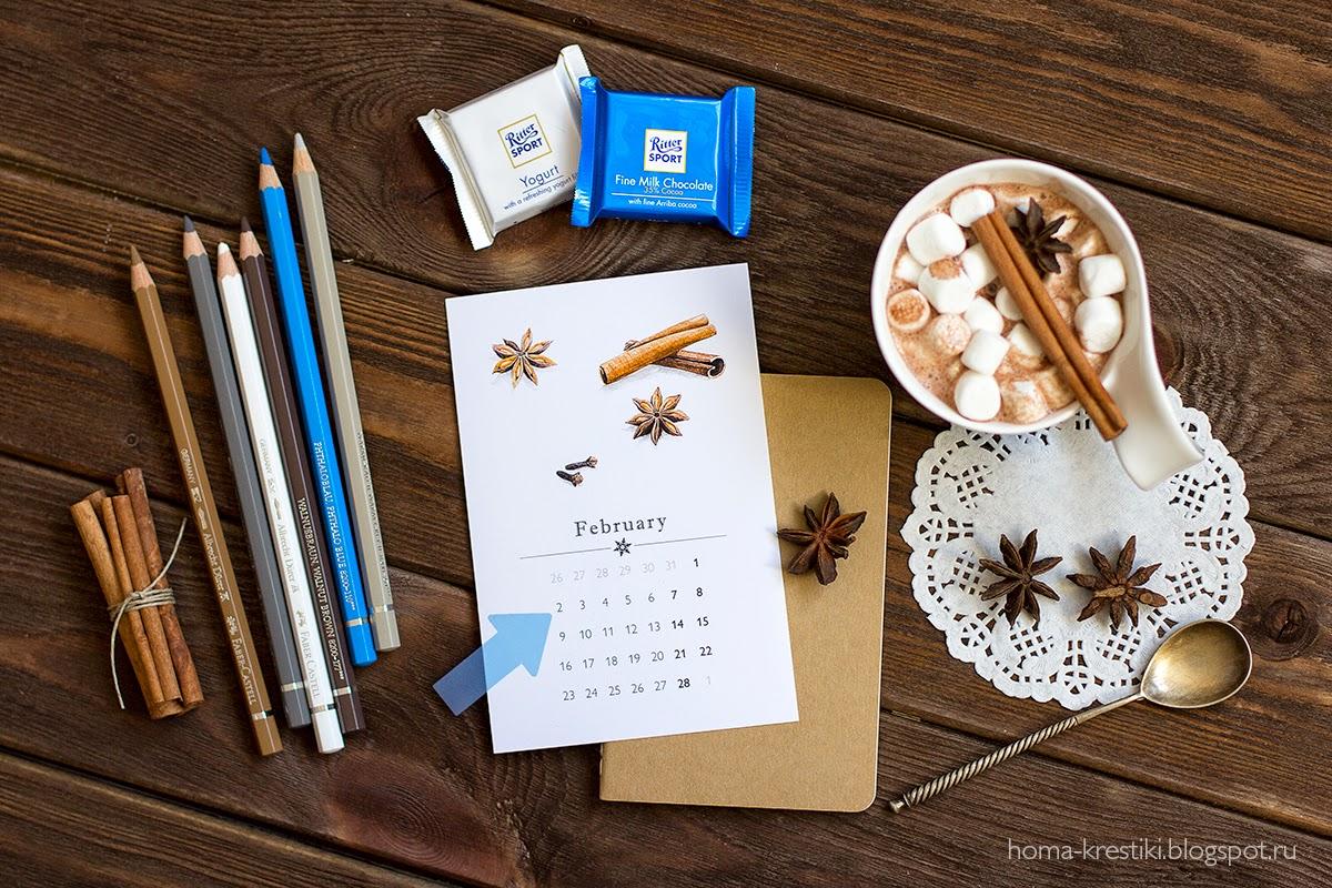 календарь, февраль, корица, анис, бадьян