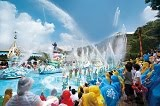 Everland Summer Splash