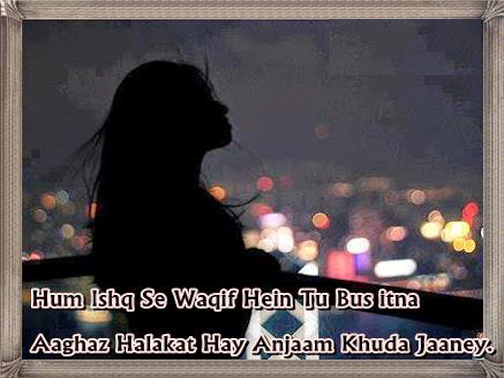 Sad Poetry in Urdu About Love 2 Line About Life by Wasi Shah by Faraz Allama Iqbal Photos Images ...