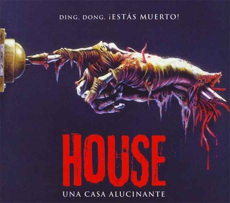 House: Una casa alucinante (1986 - Steve Miner)