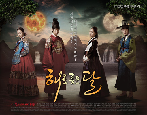 Sinopsis The Moon That Embraces the Sun
