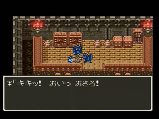 Didn't we do this monster slave-labor thing in Dragon Quest V?