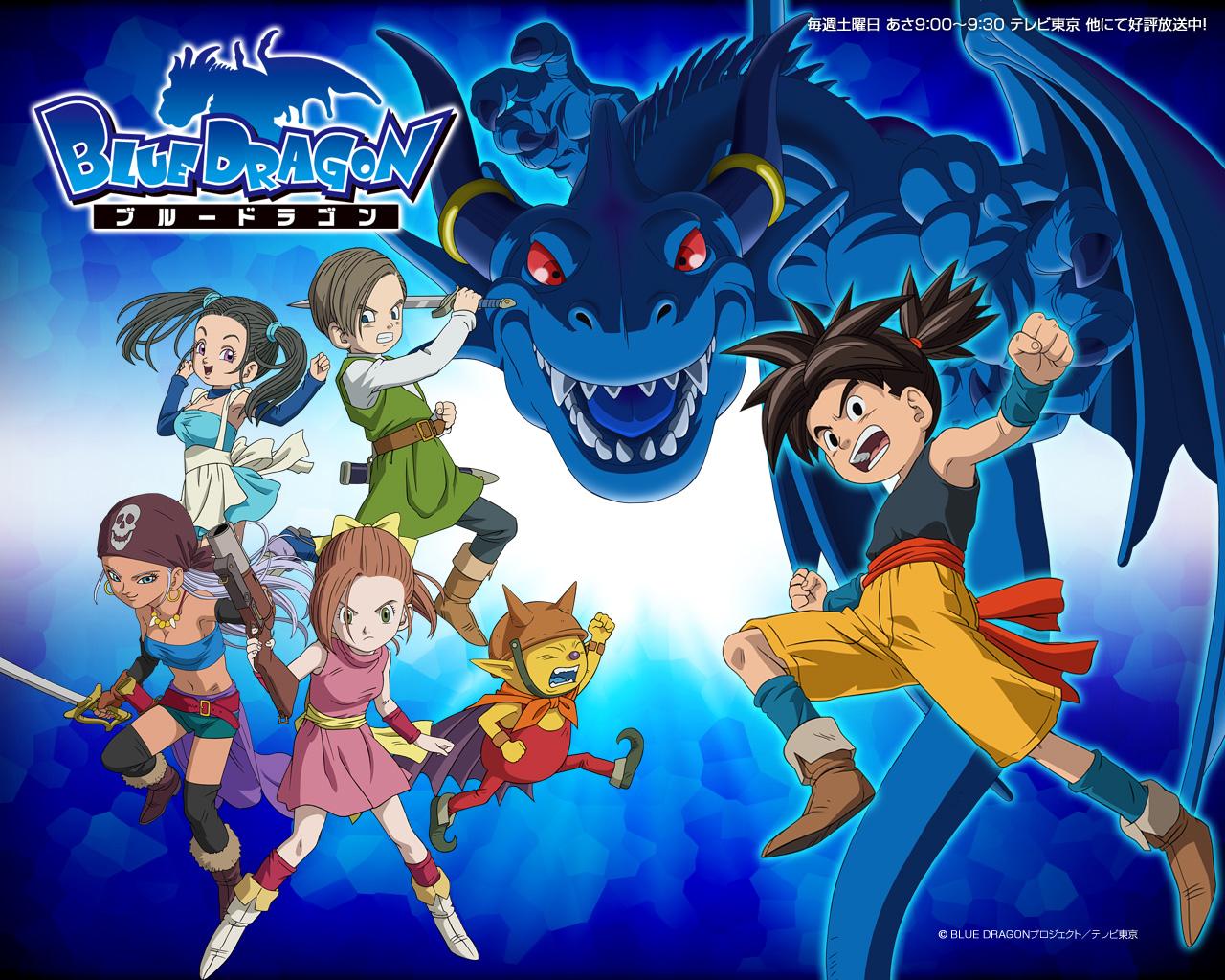 Blue Dragon Dublado Online