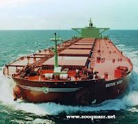 الاجراءات الجمركية,جمرك البترول,جمارك البترول,الشحن,الاستيراد,التصدير,سوق مصر