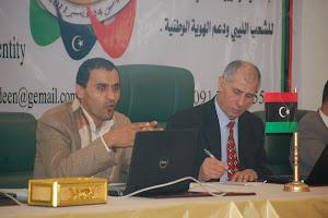 مؤتمر الاعلان التأسيسي لحزب الاستقلال المحافظ الليبي