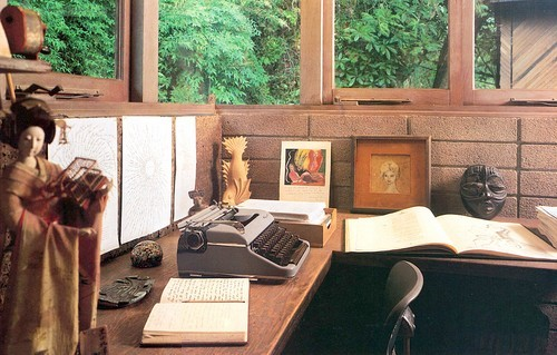 çalışma odası