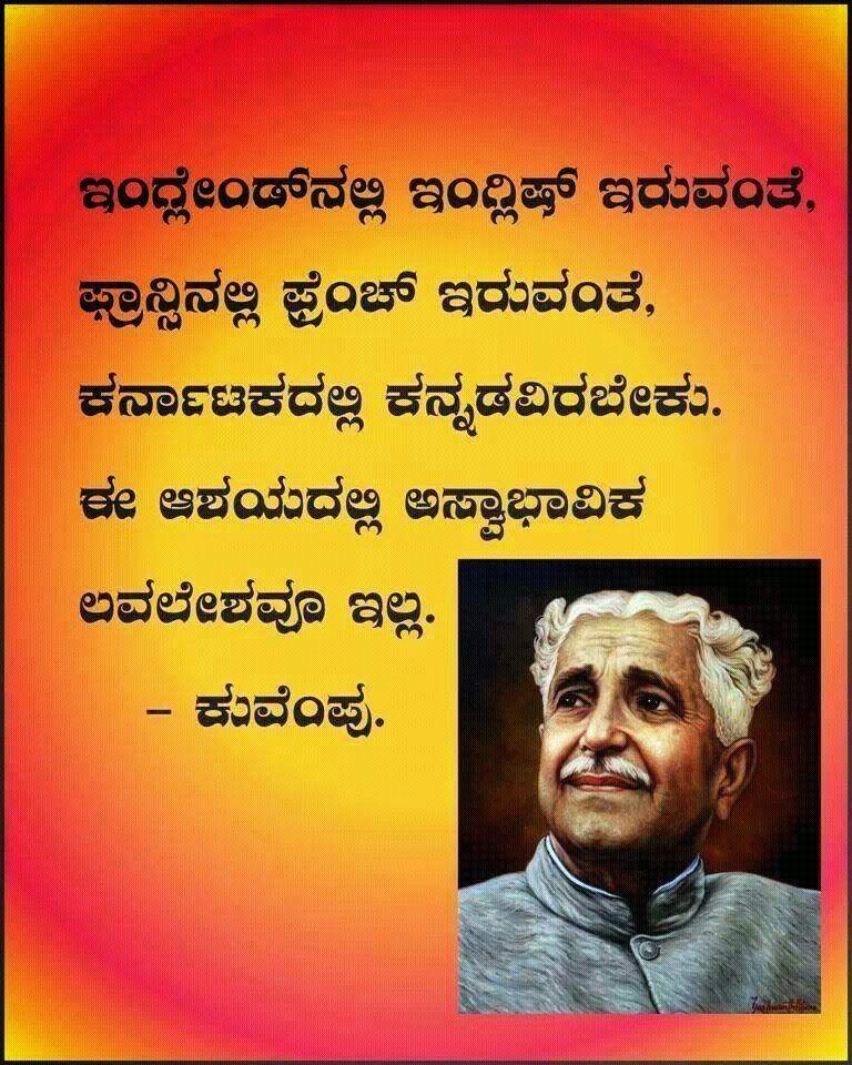768 x 960 jpeg 150kB, Kannada+Love+Fb+Wall+Greeting+Images+Kannada+Fb ...
