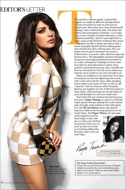 Priyanka Chopra Vogue magazine 2013