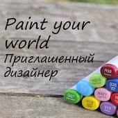 http://paintworldchalleng.blogspot.ru/2013/12/51.html