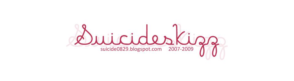 suicideskizz
