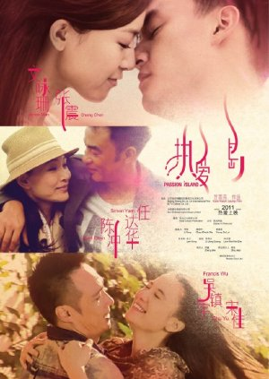o Tnh Yu - Passion Island (2012) Vietsub