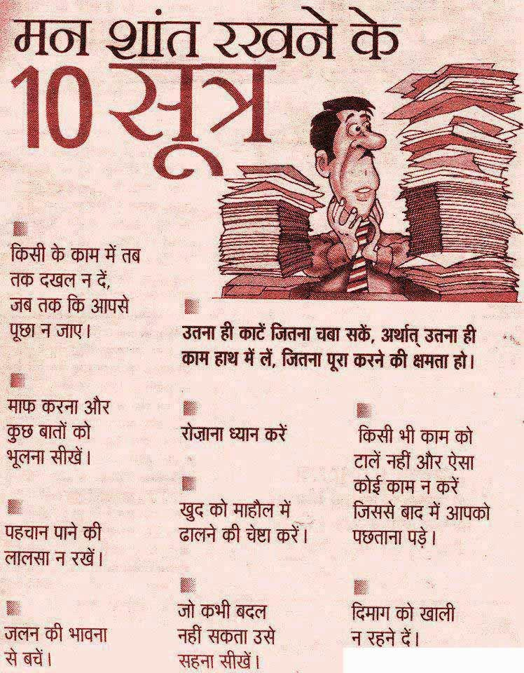 Adult Jokes sms Funny Hindi English Photos Images ...