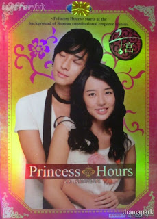 Princess Hours Korean Drama [Mediafire Link]