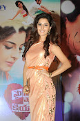 Isha Talwar Photos at Maine Pyar Kiya Audio-thumbnail-8