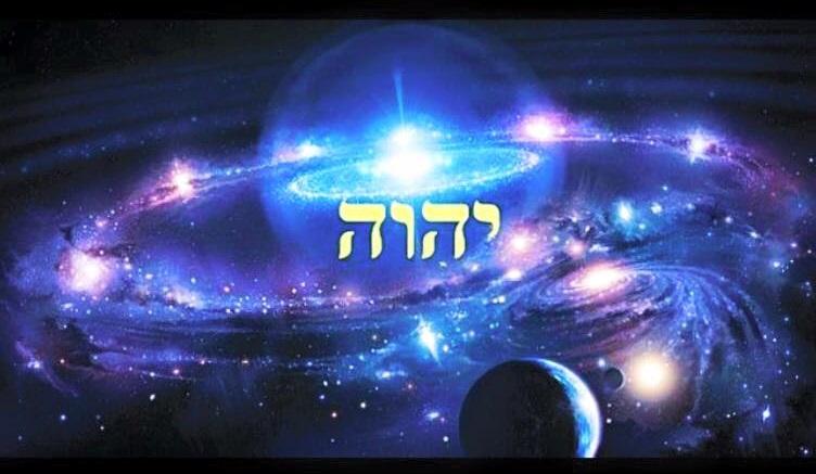 Jimspace Jehovah Or Yahweh