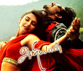 Watch Ariyaan (2013) Tamil Movie Online