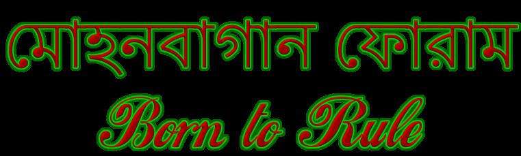 Mohun Bagan Forum - Born To Rule