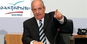 Τέρενς Κουίκ Ανεξάρτητη 'Ελληνες